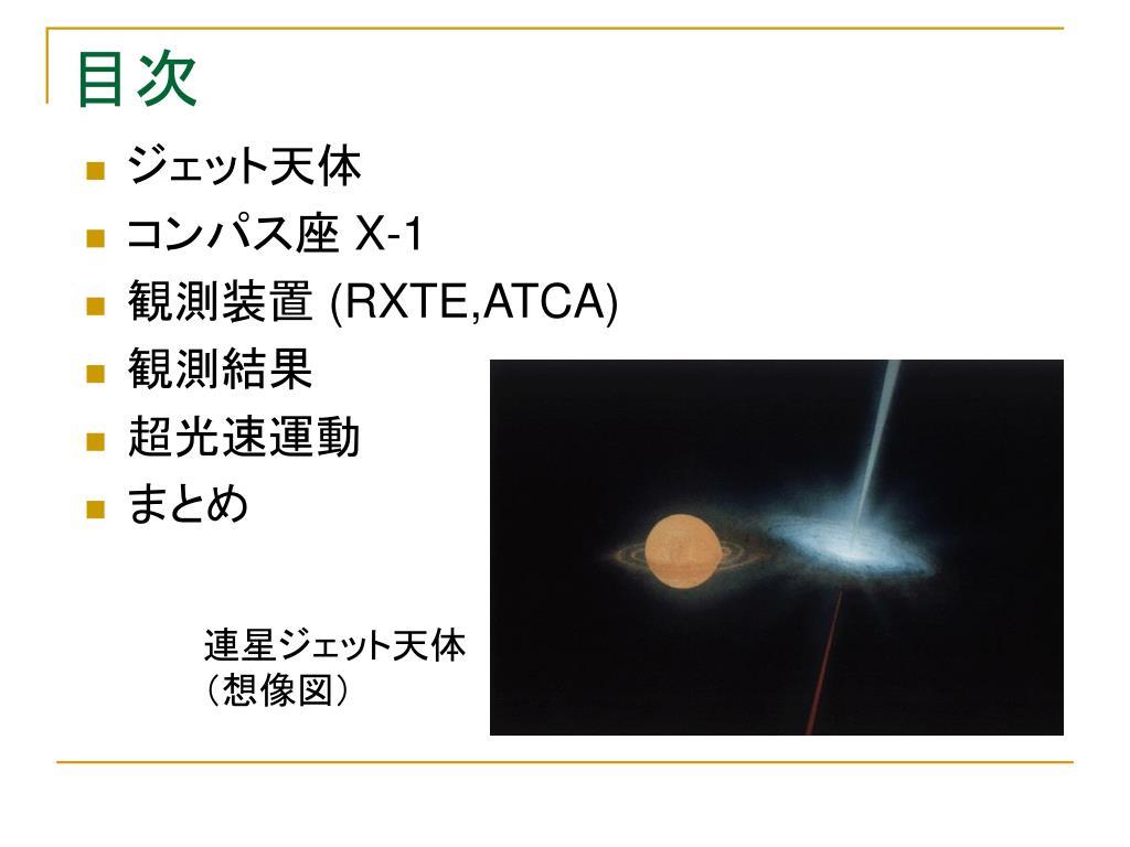 久保田香織の画像 p1_9