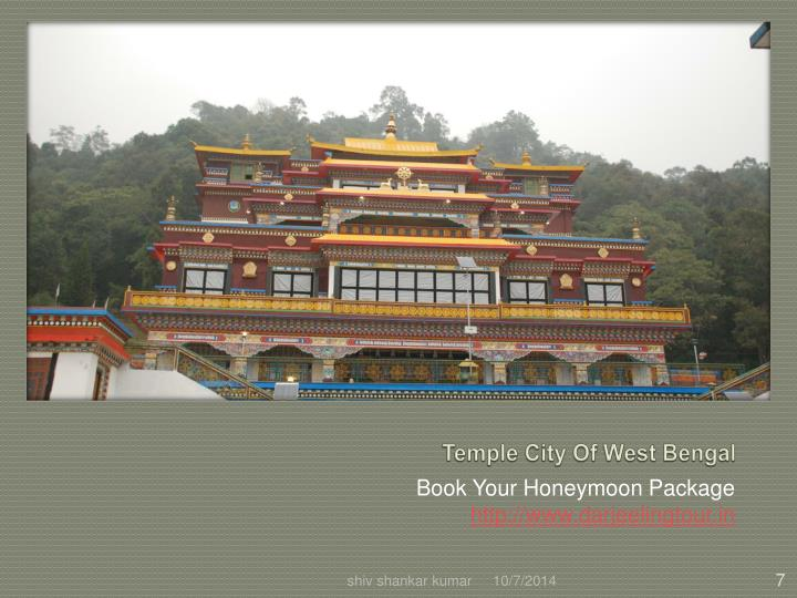 Temple City Of West Bengal