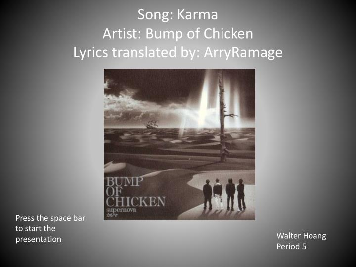 song karma artist bump of chicken lyrics translated by arryramage