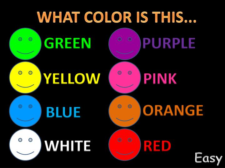 WHAT COLOR IS THIS...
