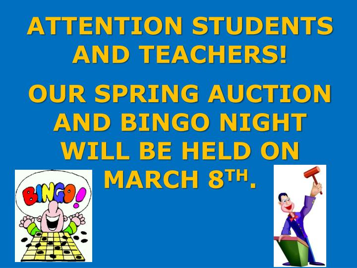 ATTENTION STUDENTS AND TEACHERS!