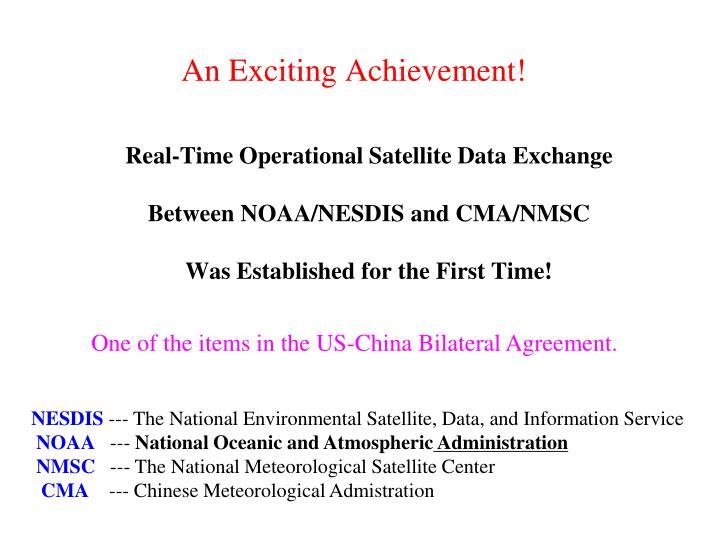 Real-Time Operational Satellite Data Exchange