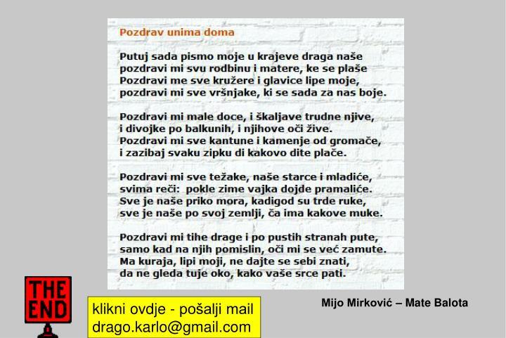 Mijo Mirković – Mate Balota