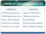 american and japenese styles