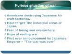 furious situation of war