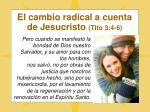 el cambio radical a cuenta de jesucristo tito 3 4 6
