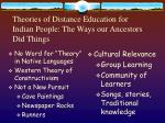 theories of distance education for indian people the ways our ancestors did things