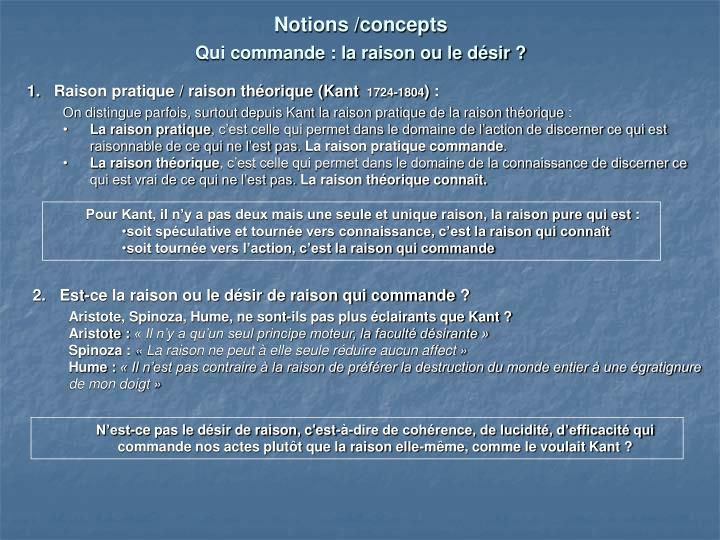 Notions concepts qui commande la raison ou le d sir