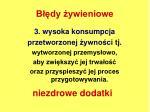 b dy ywieniowe1