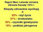 raport marc lalonde ministra zdrowia kanady 1974 r