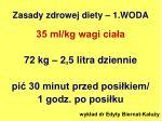 zasady zdrowej diety 1 woda