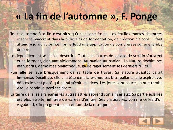 «La fin de l'automne», F. Ponge