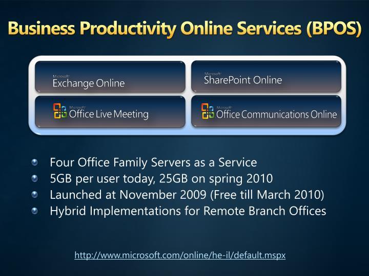 Business Productivity Online Services (BPOS)