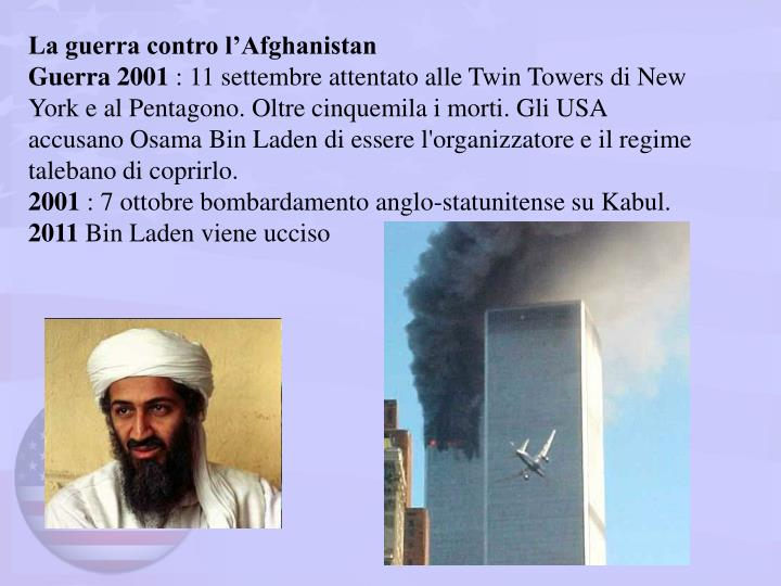 La guerra contro l'Afghanistan