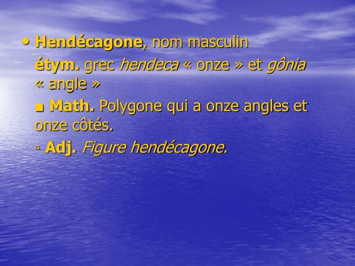 Hendécagone