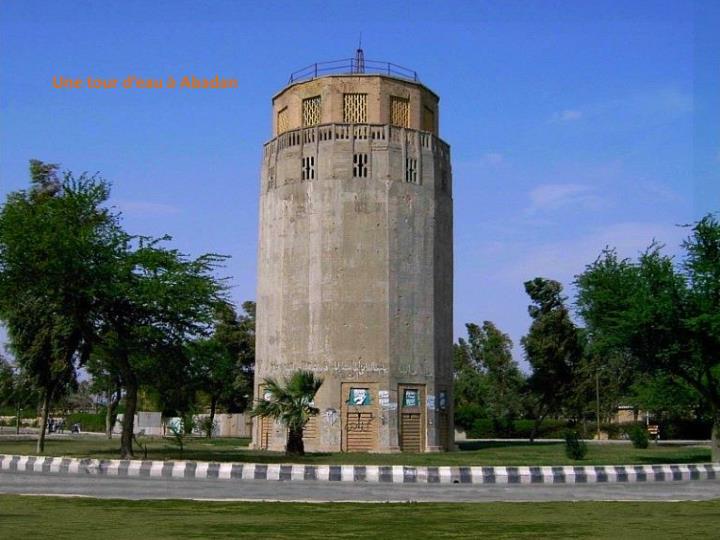 Une tour d'eau à Abadan