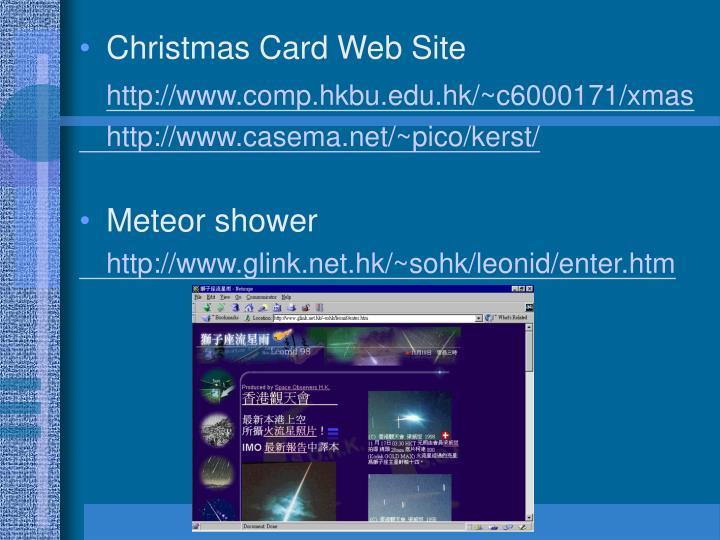 Christmas Card Web Site