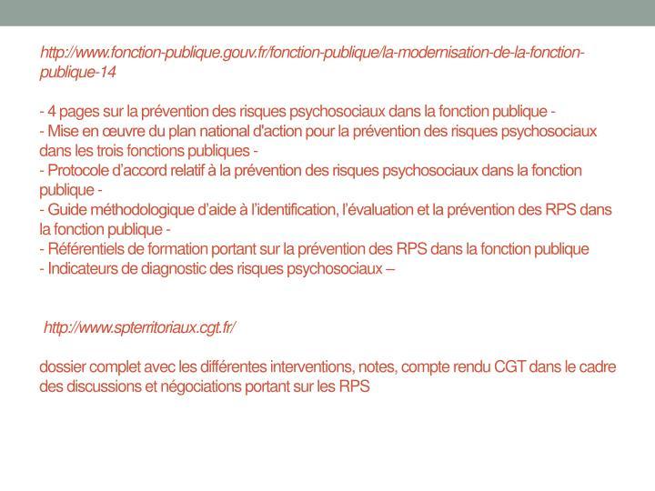 http://www.fonction-publique.gouv.fr/fonction-publique/la-modernisation-de-la-fonction-publique-14