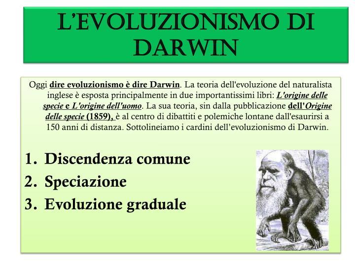 L'EVOLUZIONISMO