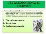 l evoluzionismo di darwin