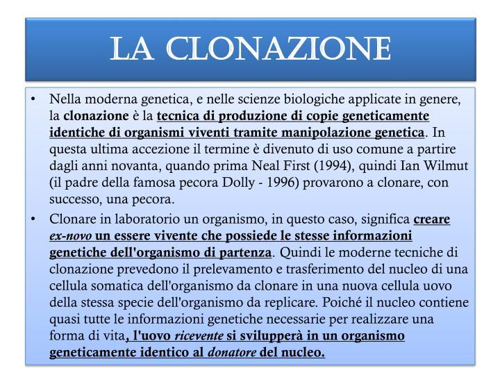 LA CLONAZIONE