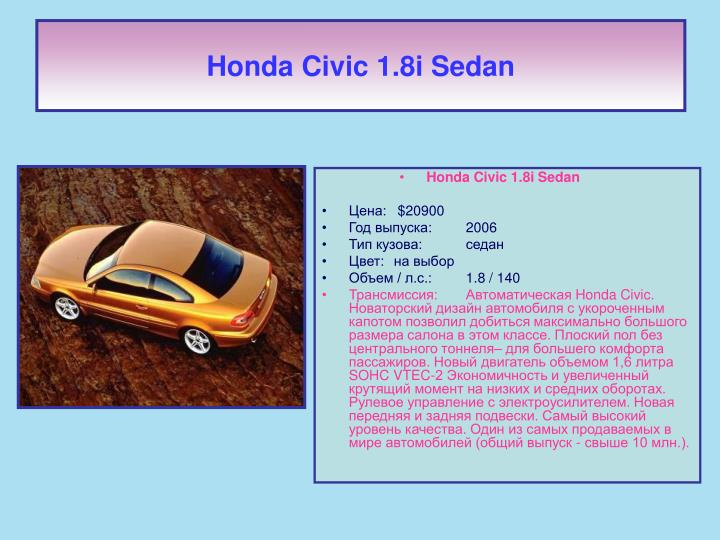 Honda civic 1 8i sedan