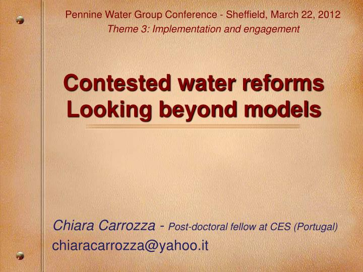 Pennine Water Group Conference - Sheffield, March 22, 2012