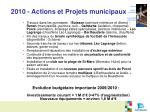 2010 actions et projets municipaux2
