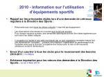 2010 information sur l utilisation d quipements sportifs