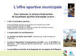 l offre sportive municipale