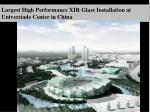 largest high performance xir glass installation at universiade center in china
