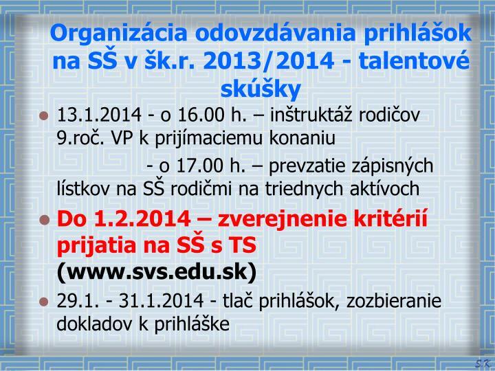 Organizácia odovzdávania prihlášok na SŠ v šk.r. 2013/2014 - talentové skúšky