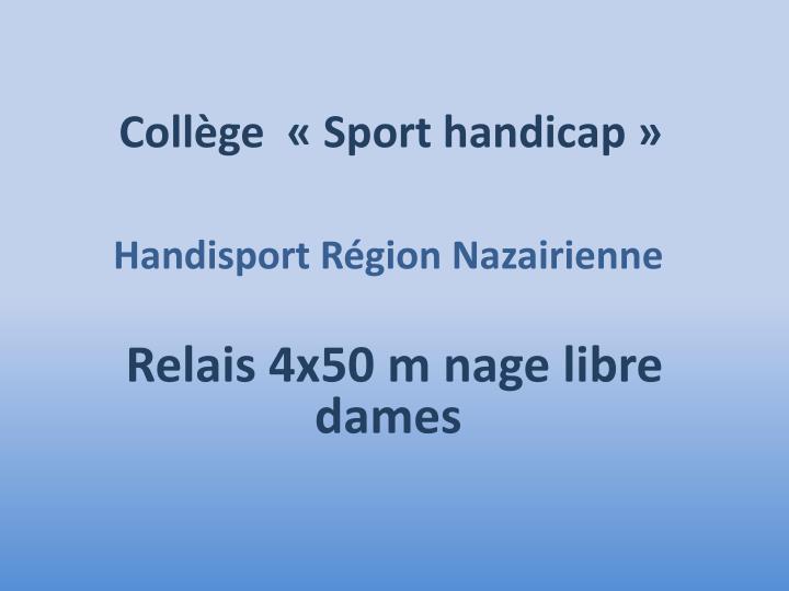 Collège  «Sport handicap»