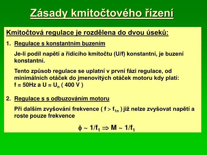 Zásady kmitočtového řízení