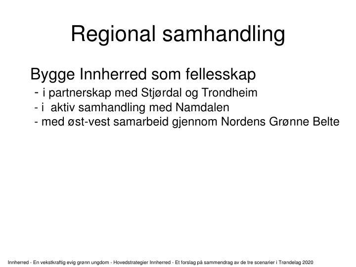 Regional samhandling