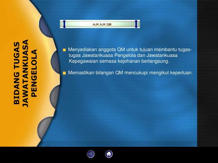 SMK PASIR GUDANG 2
