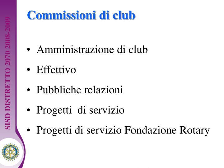 Commissioni di club