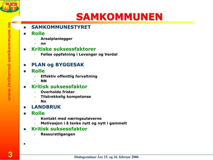SAMKOMMUNEN