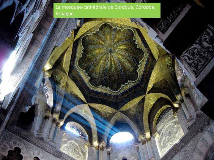 La mosquée-cathédrale de Cordoue, Córdoba, Espagne