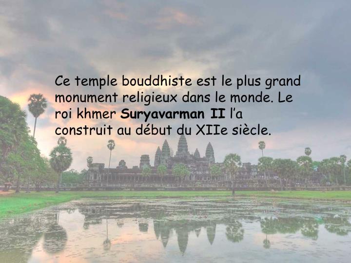 Ce temple bouddhiste est le plus grand monument religieux dans le monde. Le roi khmer