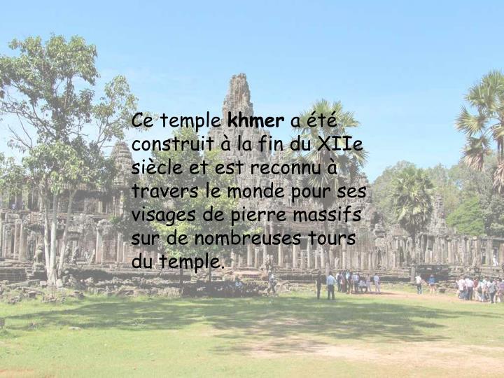 Ce temple