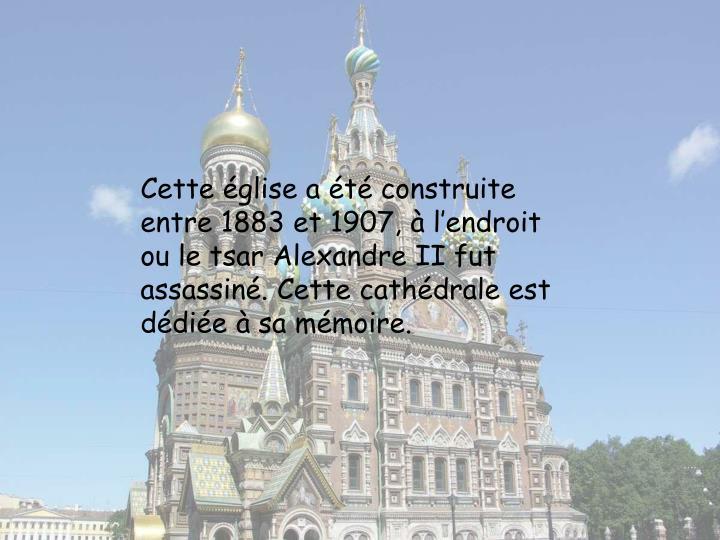 Cette église a été construite entre 1883 et 1907, à l'endroit ou le tsar Alexandre II fut assassiné. Cette cathédrale est dédiée à sa mémoire.