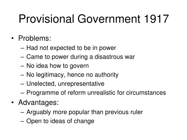 Provisional Government 1917
