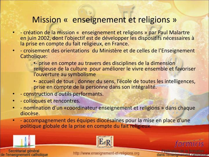 Mission « enseignement et religions»