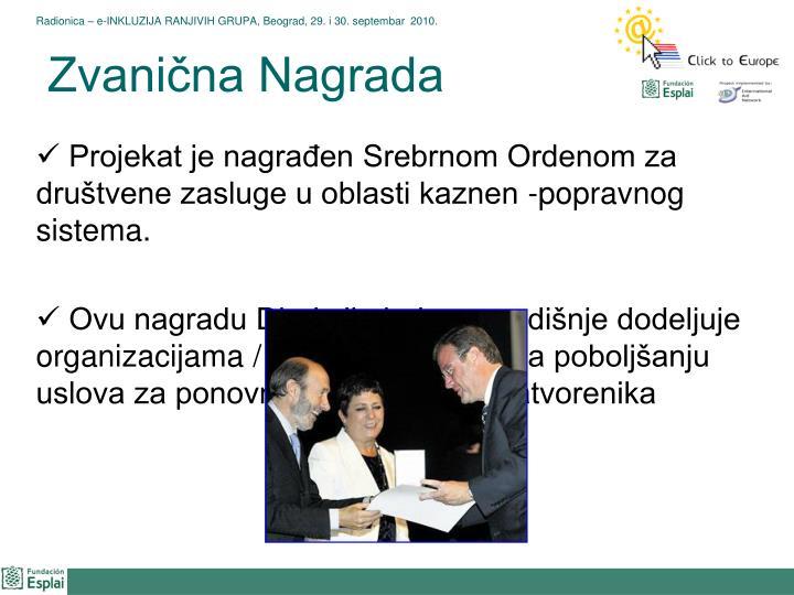 Zvanična Nagrada