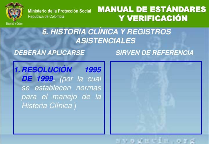 RESOLUCIÓN 1995 DE 1999