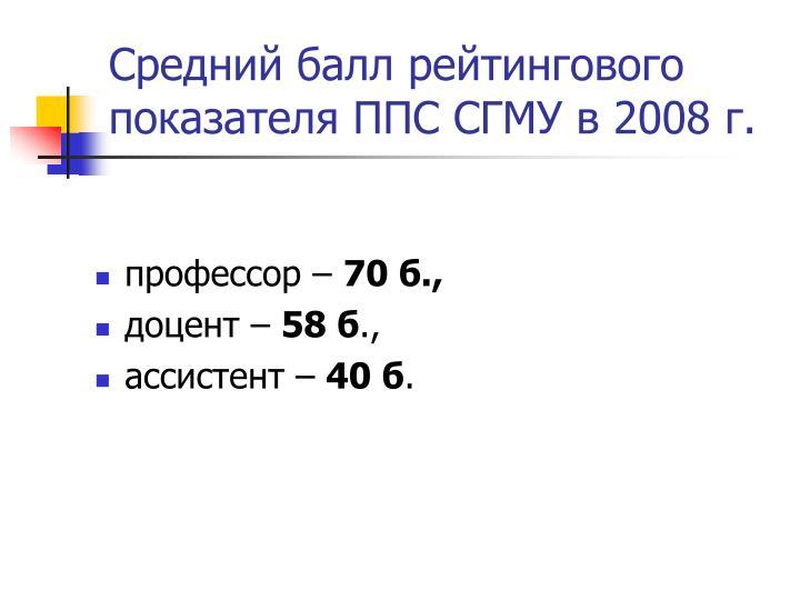 2008 .