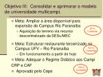 objetivo iii consolidar e aprimorar o modelo de universidade multicampi1