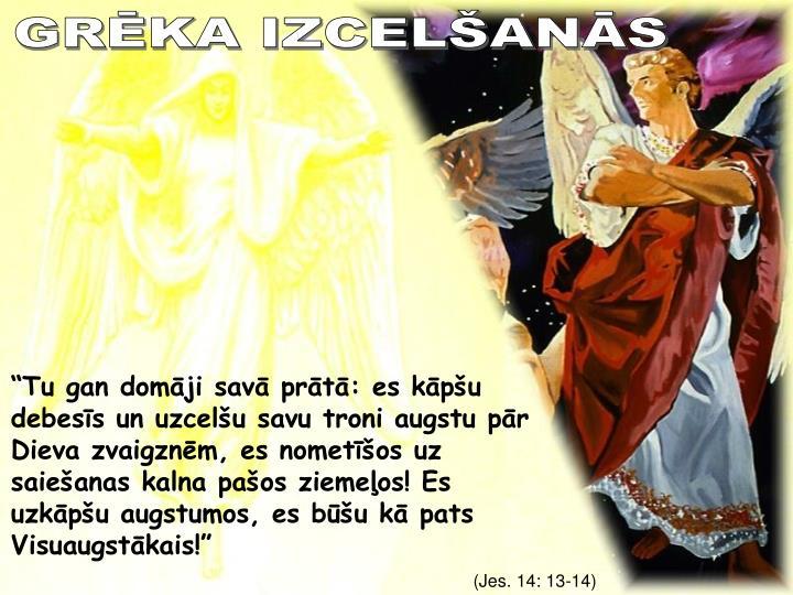 GRĒKA IZCELŠANĀS