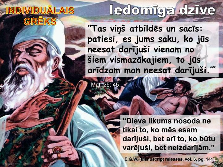INDIVIDUĀLAIS GRĒKS